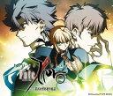 【送料無料】SOUND DRAMA Fate/zero vol.1