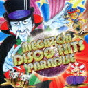 【送料無料】<完全版>僕らのMEGA DISCO HITS! MEGATON DISCO HITS PARADISE [ (V.A.) ]