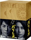 ガリレオ DVD-BOX [ 福山雅治/柴咲コウ ]