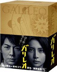 【送料無料】 8/7 9:59までガリレオ DVD-BOX [ 福山雅治 ]