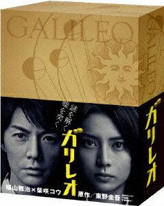 【楽天ブックスならいつでも送料無料】ガリレオ DVD-BOX [ 福山雅治/柴咲コウ ]