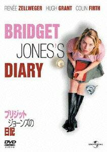 【送料無料】【DVD3枚3000円5倍】ブリジット・ジョーンズの日記 [ レニー・ゼルウィガー ]