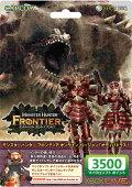 【限定】 Xbox LIVE 3500 マイクロソフト ポイント モンスターハンター フロンティア オンライン バージョン 2012年 秋 「オディバトラス」