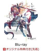 【楽天ブックス限定先着特典+先着特典】【全巻購入特典対象】GRANBLUE FANTASY The Animation Season 2 1(完全生産限定版)(ブロマイド2枚セット+B2発売告知ポスター付き)【Blu-ray】