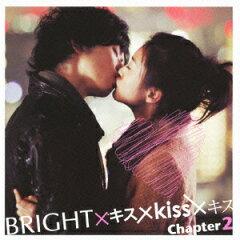 【送料無料】キミがいるから〜ココロのとなりで〜(TypeA)(CD+DVD)