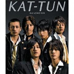キスマイ千賀健永がKAT-TUN時代の亀梨和也を「器ちっせぇ」