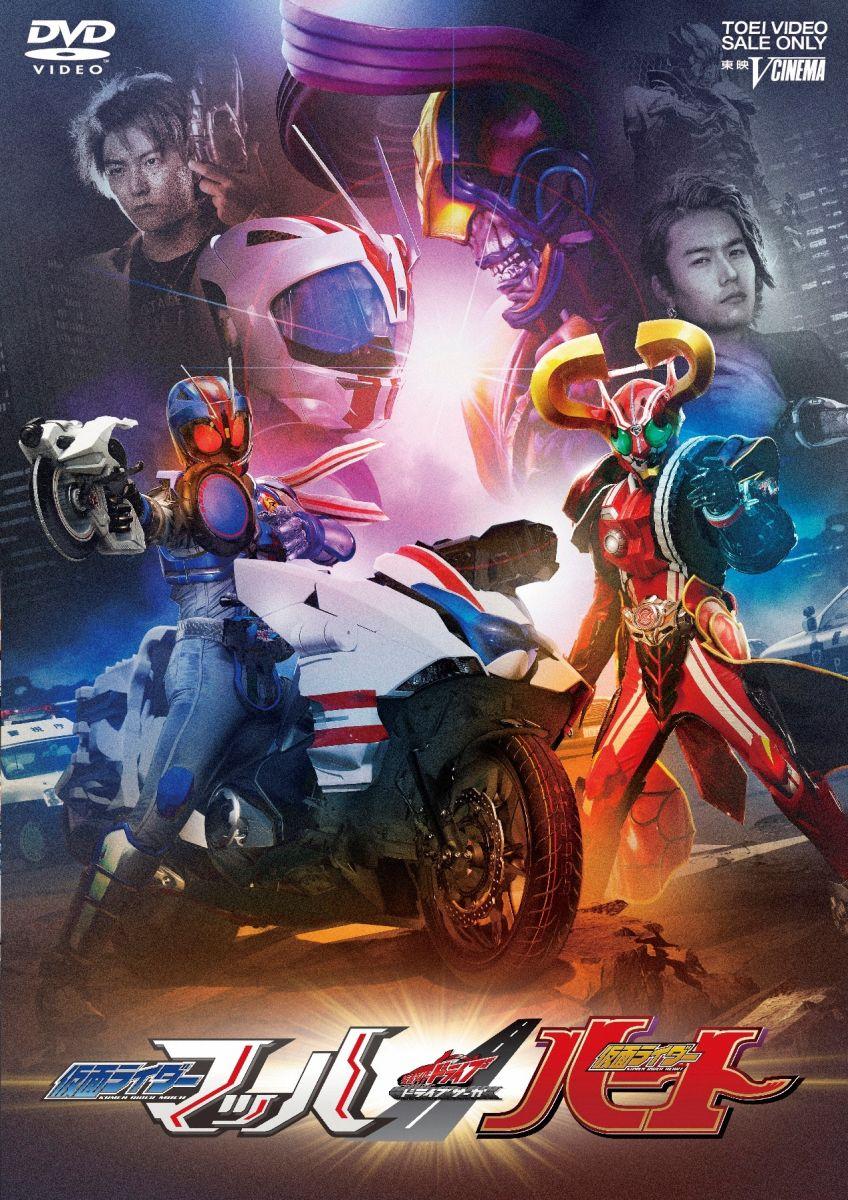 Kamen Rider heart