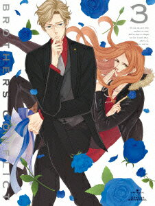 BROTHERS CONFLICT 第3巻 【初回限定版】画像