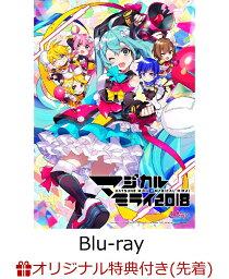 初音ミク「マジカルミライ 2018」Blu-ray限定盤(オリジナル年賀状2枚セット付き)