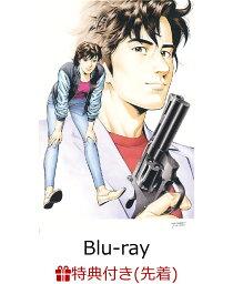 CITY HUNTER 2 Blu-ray Disc BOX(完全生産限定盤)(オリジナル キャラファイングラフ付き)