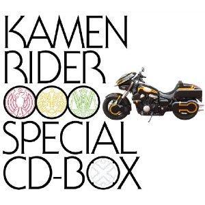 Kamen Rider ooo DVD OOO Special CD-BOX6CDDVD) ()