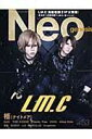 【送料無料】Neo genesis(vol.53)