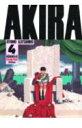 Akira(part 4) ケイ (KC deluxe) [...