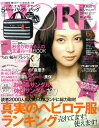 MORE (モア) 2011年 06月号 [雑誌]
