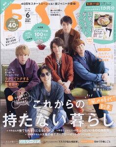 【送料無料】ESSE (エッセ) 2011年 06月号 [雑誌]