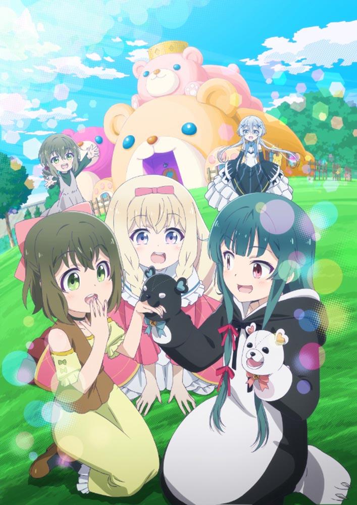 くまクマ熊ベアー 第2巻【Blu-ray】