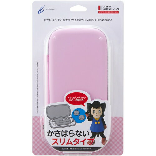 CYBER ・ セミハードケース スリム プラス ( SWITCH Lite 用) ピンク