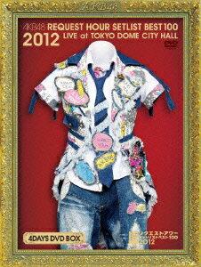 AKB48 リクエストアワーセットリストベスト100 2012 通常盤DVD 4DAYS BOX画像