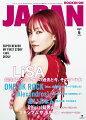 ROCKIN'ON JAPAN(ロッキング・オン・ジャパン)2021年 5月号