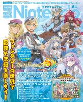 電撃Nintendo (ニンテンドー) 2021年 06月号 [雑誌]