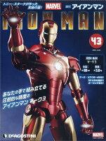 週刊 アイアンマン 2021年 6/29号 [雑誌]
