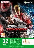 【限定】 Xbox LIVE 12ヶ月+1ヶ月 ゴールドメンバーシップ 鉄拳タッグトーナメント2 エディション