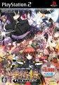 戦極姫〜戦乱に舞う乙女達〜 システムソフトセレクションの画像