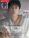 【送料無料】GINGER (ジンジャー) 2011年 06月号 [雑誌]