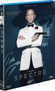 007 スペクター 2枚組ブルーレイ&DVD【初回生産限定】【Blu-ray】