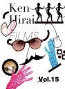 Ken Hirai Films Vol.15【Blu-ray】 [ 平井堅 ]