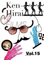 Ken Hirai Films Vol.15【Blu-ray】