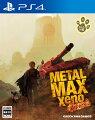 METAL MAX Xeno Reborn 通常版 PS4版の画像