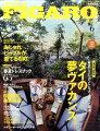 madame FIGARO japon (フィガロ ジャポン) 2011年 06月号
