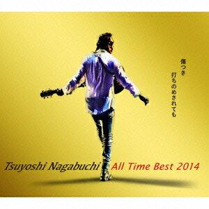 【楽天ブックスならいつでも送料無料】Tsuyoshi Nagabuchi All Time Best 2014 傷つき打ちのめ...