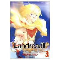 Landreaall(3)