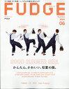 【送料無料】FUDGE (ファッジ) 2011年 06月号 [雑誌]