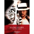 It's Only YAZAWA 1988 in TOKYO DOME [ 矢沢永吉 ]