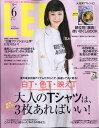 【送料無料】LEE (リー) 2011年 06月号 [雑誌]