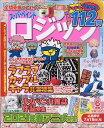 【送料無料】スーパーペイントロジック 2011年 06月号 [雑誌]