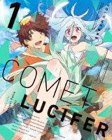 コメット・ルシファー vol.1【Blu-ray】