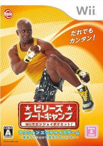 【送料無料】ビリーズブートキャンプ Wiiでエンジョイダイエット!
