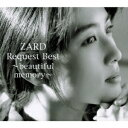 ZARD Request Best 〜beautiful memory〜(CD+DVD) [ ZARD ]