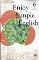 Enjoy Simple English (エンジョイ・シンプル・イングリッシュ) 2021年 06月号 [雑誌]
