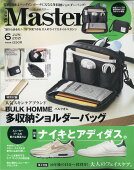 Mono Master (モノ マスター) 2021年 06月号 [雑誌]