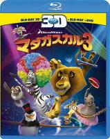 マダガスカル3 3枚組3D・2Dブルーレイ&DVD 【Blu-ray】