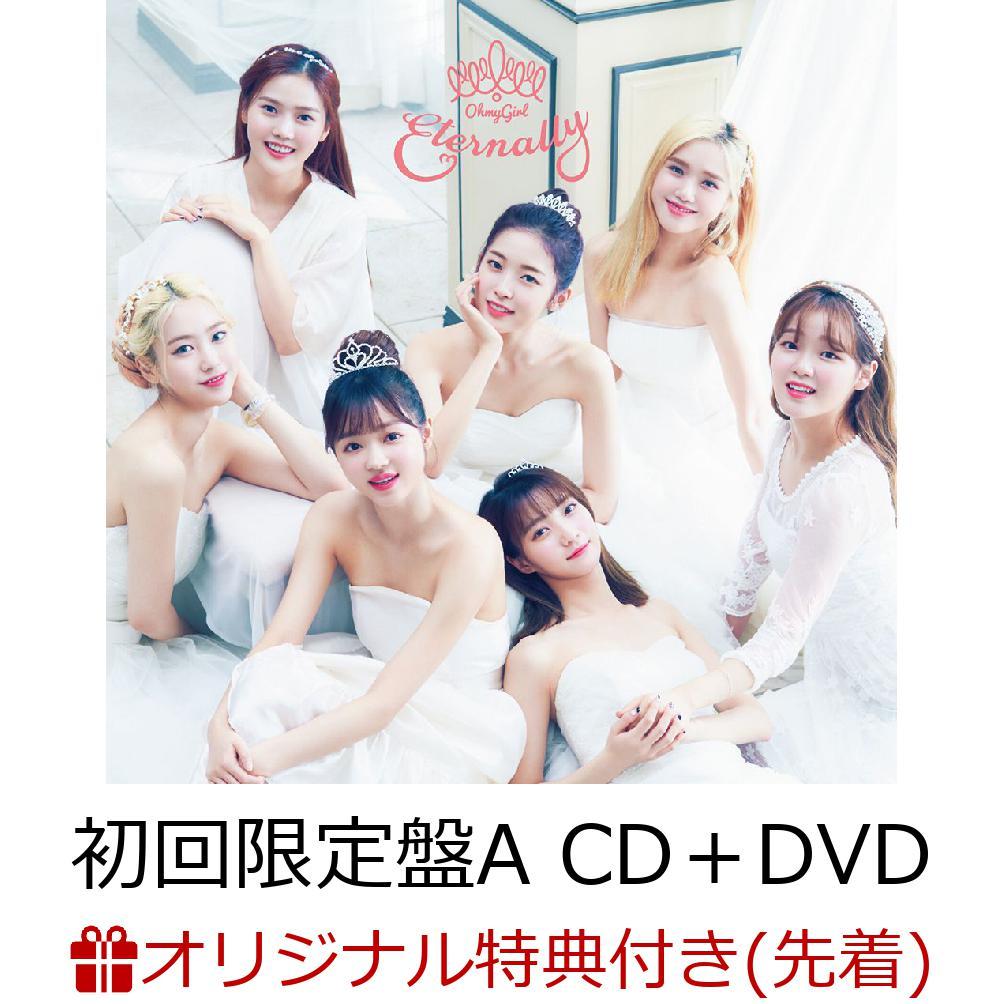韓国(K-POP)・アジア, その他  OH MY GIRL JAPAN 3rd ALBUM Eternally (A CDDVD) (()) OH MY GIRL