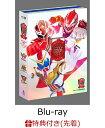 【先着特典】【完全数量限定】スーパー戦隊MOVIEレンジャー2021 コレクターズパック 豪華版 キラメイジャー&リュウソウジャー&ゼンカイジャー3本セット【Blu-ray】(楽天ブックス特典:B2布ポスター) [ 八手三郎 ]・・・