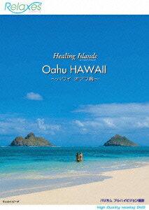Relaxes(リラクシーズ)::Healing Islands Oahu HAWAII〜ハワイ オアフ島〜画像
