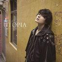 UTOPIA (スペシャル映像収録盤 CD+DVD) [ 崎山つばさ ]
