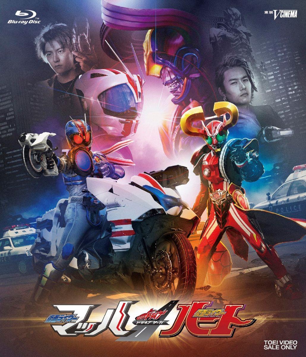 Kamen Rider heart Blu-ray
